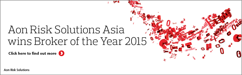 Aon Named a Winner at the 19th Asia Insurance Industry Awards